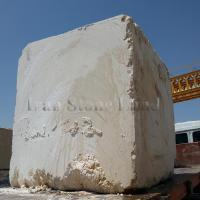 Buy cheap Marble Bianco Coral Marble Block from wholesalers