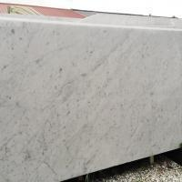 Buy cheap Marble Carrara White from wholesalers