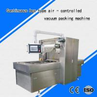 China Continuous box type air - controlled vacuum packing machine wholesale