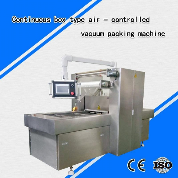 China Continuous box type air - controlled vacuum packing machine