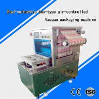 China Double chamber vacuum packing machine wholesale