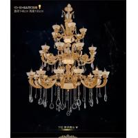 Buy cheap HANGING LAMP 5016-15+10+6 from wholesalers