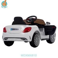 Buy cheap RIDE ON CAR XMX815 from wholesalers