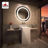 Buy cheap Round LED Mirror from wholesalers