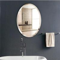 Buy cheap Oval Mirrors from wholesalers