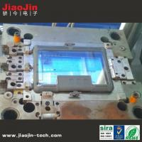 China Custom Tablet PC Case Tool Design and Plastic Molding Manufacturing Mould Parts wholesale