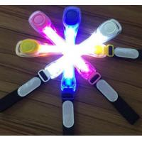 Buy cheap LED armband from wholesalers