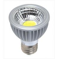Buy cheap Bulb QY-B009/5W from wholesalers
