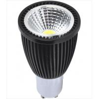 Buy cheap Bulb QY-B002B/7W from wholesalers