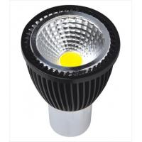 Buy cheap Bulb QY-B002B/5W from wholesalers