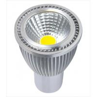 Buy cheap Bulb QY-B002/5W from wholesalers