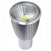 Buy cheap Bulb QY-B002/7W from wholesalers