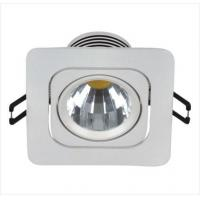 Buy cheap Ceiling Light QY-C51311-1W from wholesalers