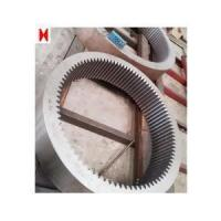 Buy cheap Forging Carbon Steel Internal Helical Gear from wholesalers