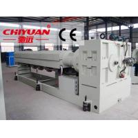 Buy cheap Double screw extruder from wholesalers