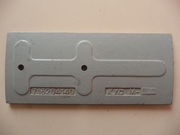 Quality Door edge arc lining for sale