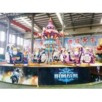 Buy cheap Thrill Rides RoboCop from wholesalers