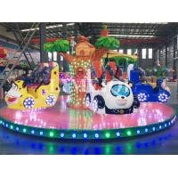 Buy cheap Thrill Rides Forest AdventureⅠ from wholesalers