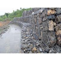 Buy cheap gabion retaining wall from wholesalers