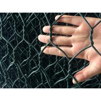 Buy cheap PVC Stone cage net from wholesalers