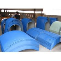 Buy cheap Rainproof products from wholesalers