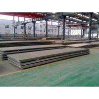 Buy cheap Medium plate processing from wholesalers