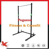 China Squat Rack with Pull up Bar wholesale