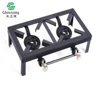Buy cheap lron Gas Stove Series SGB-02 from wholesalers