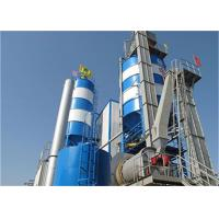 China Standing-type Dry-mix Mixing Equipment wholesale