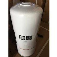 Buy cheap Atlas Copco Oil Filter Rep from wholesalers