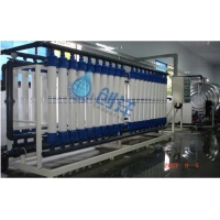 UltraFiltration +Reverse Osmosis System