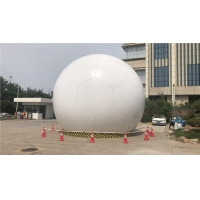 Buy cheap Antenna Radome from wholesalers