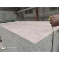 Buy cheap 25mm packing board from wholesalers