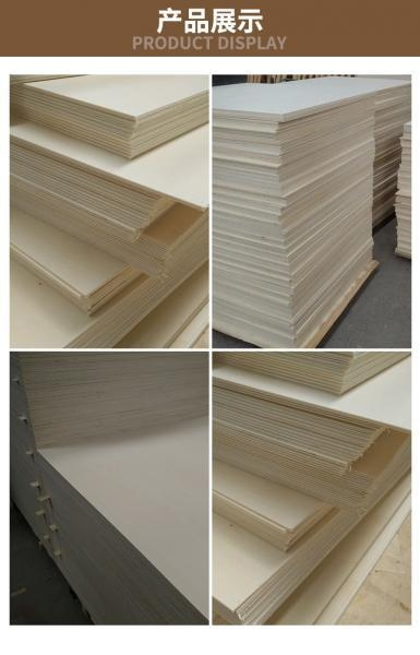 China basswood plywood for carving