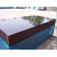 China 18mm film faced plywood for construction wholesale
