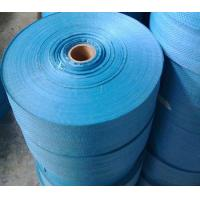 China pp woven fabric wholesale
