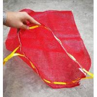 China pe raschel bag for packing fruit vegetable wholesale