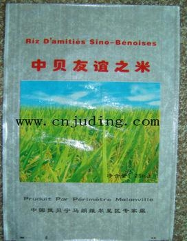 China pp woven bag for packing sand rice flour and sugar