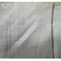 Buy cheap anti weed mat weed control ground cover, ground cover supplier, pp woven camping mat from wholesalers