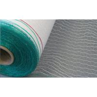 Buy cheap Silage Net Wrap from wholesalers