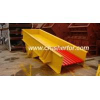 China Vibrating feeder wholesale