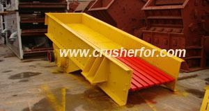 China Vibrating feeder